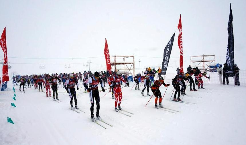 Clasificación provisional Campeonato de España de Larga Distancia